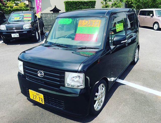 【Instagram】#daihatsu #ココア #中古車 #高知 #黒 #ローダウン #株式会社tatsuma #タツマ #辰馬自動車販売 #車が変われば人生が変わる #車を楽しむ人は人生を楽しむ人 #車 #自動車