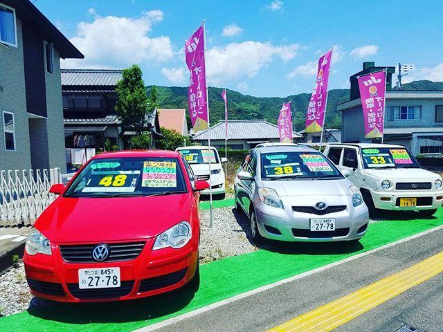 【Instagram】#辰馬自動車販売 #株式会社tatsuma #タツノコモータース #一宮店 #創業祭 #開催中 #高知中古車 #高知 #車が変われば人生が変わる #車を楽しむ人は人生を楽しむ人 #車で遊びに行きたいな #レンタカー